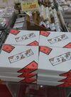 黒大奴 1,018円(税抜)