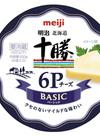 6Pチーズ各種 148円(税抜)