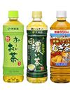 おーいお茶(緑茶・濃い茶)・麦茶 60円(税抜)
