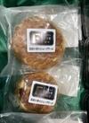 国産小麦のシュークリーム 198円(税抜)