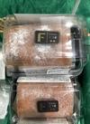 ふんわり手巻きのロールケーキ 498円(税抜)