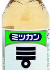 穀物酢 88円(税抜)