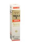 プラセントップ 液 900円(税抜)