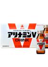アリナミンV ドリンク 1,280円(税抜)