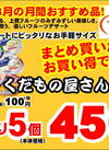 くだもの屋さんゼリー 450円(税抜)