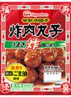 シャーロウワンズ 228円(税抜)