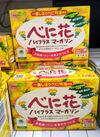 べに花ハイプラスマーガリン 228円(税抜)