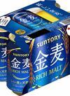 金麦 598円(税抜)