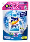 アタック抗菌クリアジェル詰替用<特大> 288円(税抜)