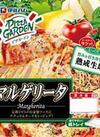 ピザガーデンマルゲリータ 198円(税抜)