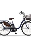電動アシスト自転車 PAS With(パス ウィズ) ノーブルネイビー 90,800円(税抜)