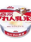 れん乳氷 68円(税抜)