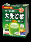 大麦若葉粉末 980円(税抜)
