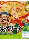 石窯工房 マルゲリータ 198円(税抜)