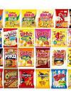 各メーカー 袋スナック菓子各種(お菓子コーナー) 20%引