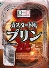 カスタ-ド風 プリン(蒟蒻粉入り) 78円(税抜)