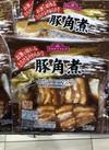 豚角煮 298円(税抜)