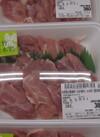 木曾美水鶏焼肉用(モモ肉) 380円(税抜)