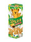 コアラのマーチ チョコ 63円(税抜)