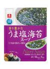 香り豊かなうま塩海苔スープ 178円(税抜)