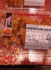 若鶏モモ和風唐揚げ 168円(税抜)