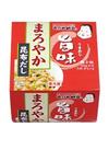 旨味ミニ 70円(税込)