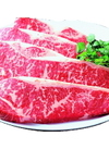 牛ロースステーキ用 598円(税抜)