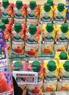 野菜生活100 スムージー 288円(税抜)