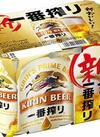 一番搾り 1,028円(税抜)