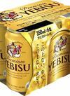 エビスビール 1,128円(税抜)