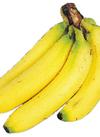 バナナ 97円(税抜)