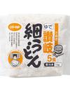 讃岐細うどん 258円(税抜)