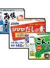 だしの素粉末 178円(税抜)