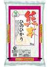 熊本 ひのひかり 1,650円(税抜)