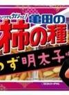 亀田の柿の種ゆず明太子味 185円(税抜)
