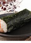 厳選手巻寿司 とろサーモンいくら 220円