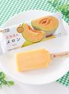 ウチカフェ 日本のフルーツ メロン 75ml 185円