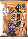 岩塚の黒豆せんべい 148円(税抜)
