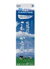 北海道さわやか家族 158円(税抜)