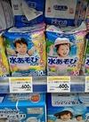 ムーニー水遊びパンツ10枚入り 600円(税抜)