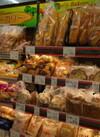 パン 20%引