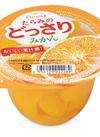 どっさりゼリー<各種> 99円(税抜)