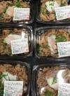 3S四元豚スタミナ焼(にんにく醤油・温玉入) 148円(税抜)