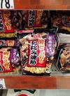 鰹だし香るお好み焼き粉 148円(税抜)