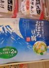 おぼろ豆腐4個+2個増量 188円(税抜)
