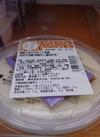 ぷるっと食感おぼろ豆腐 100円(税抜)