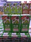 ケース買いがおすすめ 豆乳1000ml 928円(税抜)