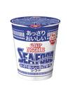 あっさりおいしいカップヌードルシーフード(60g) 87円(税抜)
