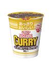 あっさりおいしいカップヌードルカレー(70g) 87円(税抜)