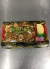 豚生姜焼き重 380円(税抜)